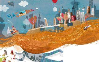 Εικονογράφηση της Ιριδος Σαμαρτζή από το βιβλίο «Στα κύματα της Ελλης», εκδ. Παπαδόπουλος.