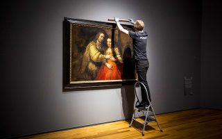 Η «Εβραία νύφη» του Ρέμπραντ εκτίθεται στο Κρατικό Μουσείο της Ολλανδίας, που διοργανώνει έκθεση όλων των έργων Ρέμπραντ που έχει στην κατοχή του.