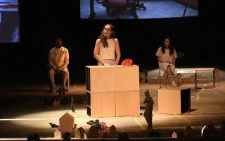 Tη δημιουργό του Δικτύου, σκηνοθέτιδα Μάρθα Μπουζιούρη, τη γνωρίσαμε στο Φεστιβάλ Αθηνών το 2018, από την παράσταση «Αμάρυνθος».