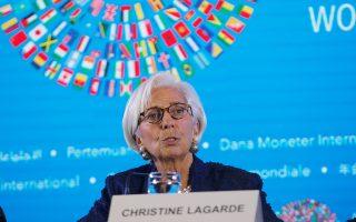 Η επικεφαλής του ΔΝΤ Κριστίν Λαγκάρντ σημείωσε ότι η ανεργία στους νέους σε Ελλάδα, Ιταλία και Ισπανία κυμαίνεται σε ιδιαίτερα υψηλά επίπεδα.