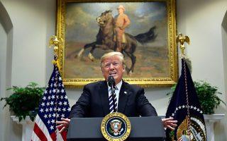 Ο Ντόναλντ Τραμπ εκφωνεί ομιλία για το μεταναστευτικό και την ασφάλεια των συνόρων, στην αίθουσα Θίοντορ Ρούζβελτ του Λευκού Οίκου, την 1η Νοεμβρίου του 2018.
