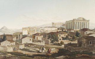 Διάλεξη έγκριτων επιστημόνων για τα οθωμανικά αρχεία στο Μουσείο Ακρόπολης.