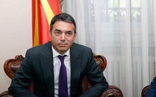eyches-ntimitrof-gia-mia-makra-filia-ellados-kai-voreioy-makedonias0