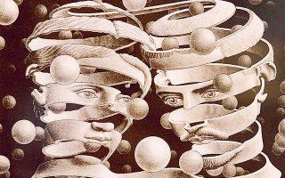 Ο αλλόκοτος κόσμος του M.C. Escher, όπου πράγματι κάθε ύλη είναι ασταθής. «Δεσμός ένωσης», έργο του 1956. Αρχείο Robin Lubbock/WBUR.