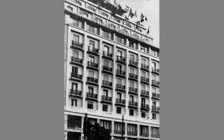 Το ξενοδοχείο King's Palace, Πανεπιστημίου και Κριεζώτου. Μεταπολεμικό έργο του Κώστα Κιτσίκη.