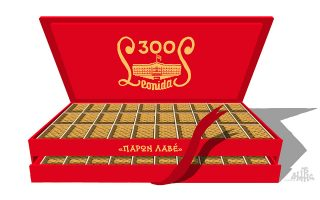 skitso-toy-dimitri-chantzopoyloy-27-08-200