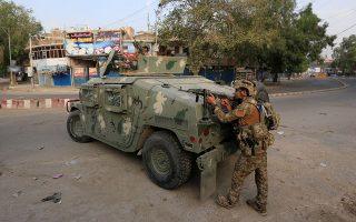 afganistan-royketes-eplixan-tin-kampoyl0
