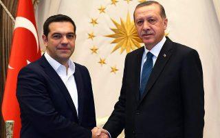 to-programma-tis-episkepsis-tsipra-stin-toyrkia-amp-8211-tin-tetarti-stin-agia-sofia0