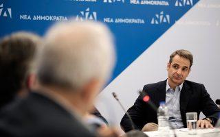Με εκπροσώπους του Πανελλήνιου Φαρμακευτικού Συλλόγου συναντήθηκε χθες ο Κυρ. Μητσοτάκης.