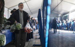 Κρατική αγορά χωρίς μεσάζοντες στην Κωνσταντινούπολη.