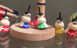 «Παραδοσιακές κούκλες και παιχνίδια από την Ιαπωνία», μια νέα έκθεση στο Μουσείο Μπενάκη.