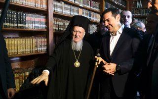 Ο Αλ. Τσίπρας στη Θεολογική Σχολή της Χάλκης με τον Οικουμενικό Πατριάρχη κ.κ. Βαρθολομαίο, κατά την πρόσφατη επίσκεψη του Ελληνα πρωθυπουργού στις αρχές Φεβρουαρίου.