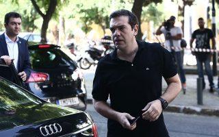 «Nα σταματήσουν τα πληκτρολόγια και οι αντιπαραθέσεις στο Facebook και στους διαδικτυακούς τόπους», ζήτησε χθες ο Αλ. Τσίπρας στη διευρυμένη συνεδρίαση του προεδρείου της Κοινοβουλευτικής Ομάδας του ΣΥΡΙΖΑ. (Φωτ. INTIME NEWS)