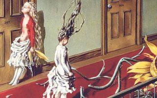 Η αναδρομική έκθεση της Ντοροθία Τάνινγκ φιλοξενείται στην Tate Modern του Λονδίνου.