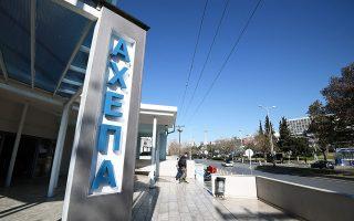 Από τις αρχές Αυγούστου έως και χθες, η Πανελλήνια Ομοσπονδία Εργαζομένων Δημόσιων Νοσοκομείων είχε καταγράψει 70 κρούσματα σε ιατρονοσηλευτικό προσωπικό. Από αυτά, τα 14 εντοπίστηκαν στο ΑΧΕΠΑ Θεσσαλονίκης (φωτ. INTIME NEWS).