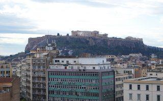 «Η τριλογία της Αθήνας: Ελευσίνα – Αθήνα – Λαύριο», διάλεξη στο Μέγαρο Μουσικής.
