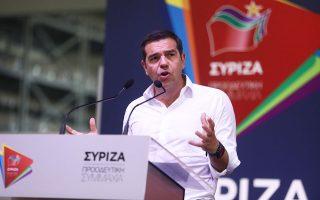 Ο Αλ. Τσίπρας επιχειρεί μέσω των παρεμβάσεών του να δώσει το στίγμα του ΣΥΡΙΖΑ - Προοδευτική Συμμαχία, τονίζοντας πως είναι ένα κόμμα της κυβερνώσας Αριστεράς (φωτ. INTIME NEWS).
