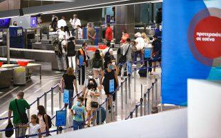 Από την ερχόμενη Τετάρτη, οι επισκέπτες από τη Μάλτα υποχρεούνται να επιδεικνύουν αρνητικό αποτέλεσμα μοριακού ελέγχου για κορωνοϊό, που θα έχει διενεργηθεί έως 72 ώρες πριν από την είσοδό τους στην Ελλάδα (φωτ. INTIME NEWS).