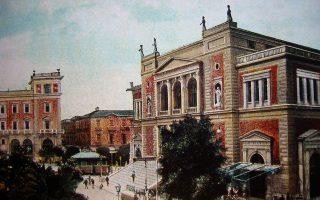 Το Δημοτικό Θέατρο Αθηνών (1888), έργο του Τσίλλερ.