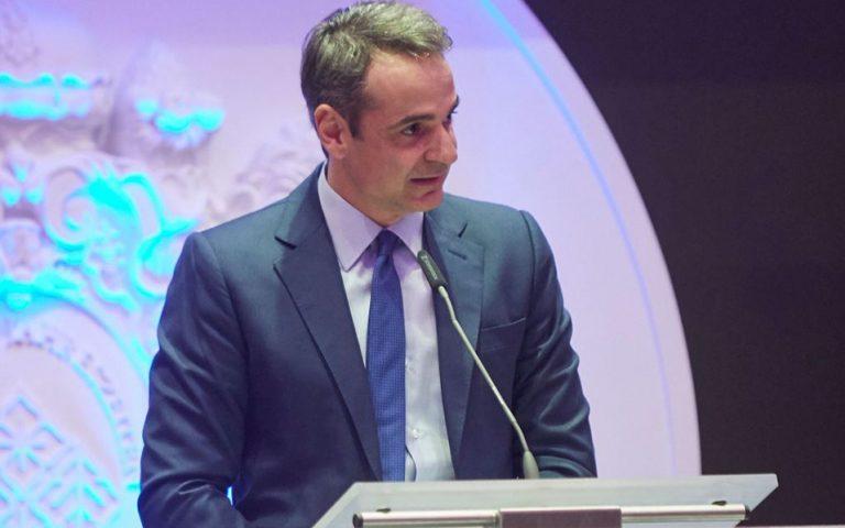 Κ. Μητσοτάκης: Είναι ώρα να επαναδιατυπώσουμε το πολιτικό αφήγημα, τόσο στην Ελλάδα όσο και στην Ευρώπη