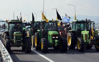 Αγρότες από το μπλόκο της Νίκαιας κατευθύνονται με τα τρακτέρ τους προς τις σήραγγες της νέας εθνικής οδού στο ύψος των Τεμπών, Σάββατο 9 Φεβρουαρίου 2019. ΑΠΕ-ΜΠΕ/ΑΠΕ-ΜΠΕ/ΑΠΟΣΤΟΛΗΣ ΝΤΟΜΑΛΗΣ