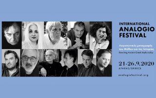 to-diethnes-festival-analogio-enas-apo-toys-simantikoteroys-theatrikoys-thesmoys-einai-kai-pali-edo0