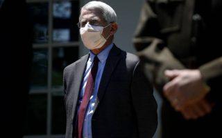 Ο «εθνικός λοιμωξιολόγος» των ΗΠΑ, δρ Αντονι Φάουτσι.