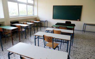 Στελέχη του υπουργείου αναφέρουν ότι οι ενέργειες εντάσσονται στον προγραμματισμό για την έναρξη της επόμενης σχολικής χρονιάς.