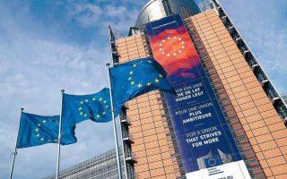 Τα εύθραυστα σημεία της Ευρώπης, οι γεωγραφικές, οικονομικές και κοινωνικές ανισορροπίες της παραμένουν. Οσο εντυπωσιακή κι αν είναι η εκκίνηση, μπορεί να αποδειχθεί βραχύβια. Τώρα απαιτείται δουλειά για την οικονομική και γεωπολιτική κυριαρχία της ηπείρου. Φωτ. REUTERS