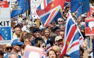 Εκατοντάδες χιλιάδες άτοµα διαδήλωσαν στο Λονδίνο, στις 20 Οκτωβρίου, υπέρ της παραµονής της Βρετανίας στην ΕΕ. EPA/ Andy Rain