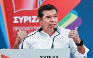 Ο Αλ. Τσίπρας θα μεταβεί το διήμερο 19 και 20 Σεπτεμβρίου στη Θεσσαλονίκη, από όπου αναμένεται να καταλογίσει στην κυβέρνηση ότι με τους χειρισμούς της επιδεινώνει την κρίση. (Φωτ. INTIME NEWS)