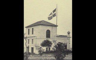 Το παλιό δημαρχείο της Γλυφάδας, στην παραλιακή.