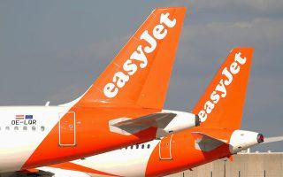 Η 38χρονη Μέλανι Γούλφσον ζητεί χρηματική αποζημίωση ύψους 17.000 ευρώ από την easyJet.