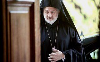 prochora-o-neos-katastatikos-chartis-tis-archiepiskopis-amerikis0