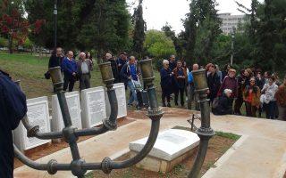 Στελέχη του Εργαστηρίου Πολιτισμού Συνόρων και Κοινωνικού Φύλου του Πανεπιστημίου Μακεδονίας και φοιτητές συμμετείχαν σε πορεία μνήμης που κατέληξε στον χώρο των εβραϊκών μνημάτων εντός της Πανεπιστημιούπολης του ΑΠΘ.