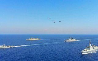 Ελλάδα, Κύπρος, Γαλλία και Ιταλία συμμετείχαν στη μεγάλη αεροναυτική άσκηση «Ευνομία 2020» που διεξήχθη στη Νοτιοανατολική Μεσόγειο. Φωτ. ΑΠΕ-ΜΠΕ / ΓΕΕΦ ΚΥΠΡΟΥ
