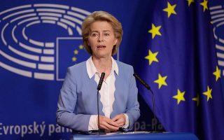 Η Ευρώπη «τηρεί τις δεσμεύσεις της για την προστασία των πολιτών της», τόνισε σε γραπτή δήλωσή της η πρόεδρος της Κομισιόν Ούρσουλα φον ντερ Λάιεν.