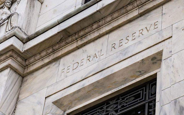 Η έντονη αβεβαιότητα προβληματίζει τη Fed