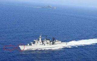 Κανονικά και χωρίς τον παραμικρό περιορισμό στο αξιόπλοό της, συμμετείχε η φρεγάτα «Λήμνος» στην κοινή ναυτική άσκηση Ελλάδας - Γαλλίας