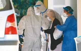 Συναγερμός σήμανε στις αρμόδιες υγειονομικές αρχές μετά τον εντοπισμό 36 κρουσμάτων σε γηροκομείο στο Ασβεστοχώρι Θεσσαλονίκης. Οσοι ασθενείς παρουσίασαν συμπτώματα μεταφέρθηκαν για νοσηλεία σε νοσοκομεία της συμπρωτεύουσας.