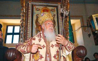 Ο Πατριάρχης κ. Βαρθολομαίος επέστρεψε στον γενέθλιο τόπο του.