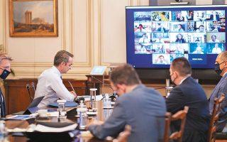 Ο πρωθυπουργός ανέφερε στο υπουργικό συμβούλιο πως οι πέντε θεματικοί κύκλοι που συγκροτούνται στα υπουργεία για τη διαμόρφωση του σχεδίου για το Ταμείο Ανάκαμψης θα πρέπει να αρχίσουν να δουλεύουν άμεσα, ώστε «μέχρι τα τέλη Αυγούστου να έχουμε συλλέξει όλα τα απαραίτητα στοιχεία» (φωτ. ΔΗΜΗΤΡΗΣ ΠΑΠΑΜΗΤΣΟΣ).