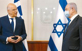 Ο υπουργός Εξωτερικών Ν. Δένδιας, κατά τη συνάντησή του με τον πρωθυπουργό του Ισραήλ Μπ. Νετανιάχου, συζήτησε μεταξύ άλλων και για ζητήματα ενεργειακής ασφάλειας και για τον αγωγό East Med (φωτ. ΥΠΟΥΡΓΕΙΟ ΕΞΩΤΕΡΙΚΩΝ/ΧΑΡΗΣ ΑΚΡΙΒΙΑΔΗΣ).