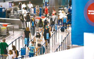 Στο «Ελ. Βενιζέλος», το μεγαλύτερο αεροδρόμιο της χώρας, η επιβατική κίνηση διαμορφώθηκε τον Ιούλιο στο 30% της περυσινής (φωτ. INTIME NEWS).