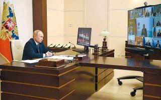 Ο Βλαντιμίρ Πούτιν προεδρεύει τηλεδιάσκεψης κυβερνητικών στελεχών για το εμβόλιο (φωτ. REUTERS).
