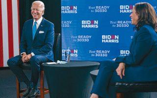 Ο Τζο Μπάιντεν και η Κάμαλα Χάρις σε πρόσφατη διαδικτυακή εκδήλωση για τη συγκέντρωση χρημάτων προς ενίσχυση της προεκλογικής εκστρατείας τους.
