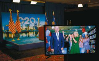 Ο υποψήφιος των Δημοκρατικών πανηγύρισε τη νίκη του από το Ντέλαγουερ μαζί με τη γυναίκα και τα εγγόνια του (φωτ. REUTERS).