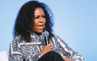 H Μισέλ Ομπάμα μίλησε δημοσίως για την ψυχολογική της κατάσταση (φωτ. A.P.).