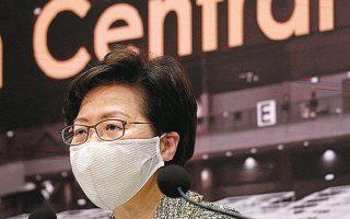H κυβερνήτης του Χονγκ Κονγκ, Κάρι Λαμ.