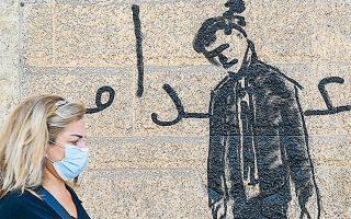 Τον απαγχονισμό των πολιτικών που ευθύνονται για την τραγωδία της Βηρυτού «ζητούν» γκράφιτι στους δρόμους της πρωτεύουσας του Λιβάνου.